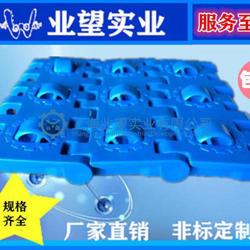 RTB滚轮型塑料网带