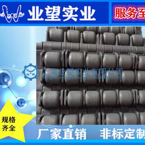 1400滚珠塑料网链