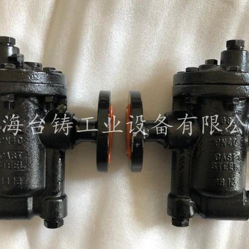 铸钢空气疏水阀
