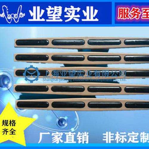 400加胶型螺旋链板