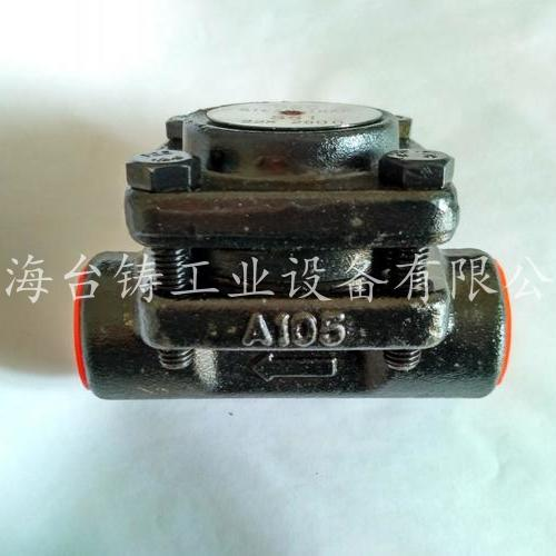 铸钢墨盒式蒸汽疏水阀
