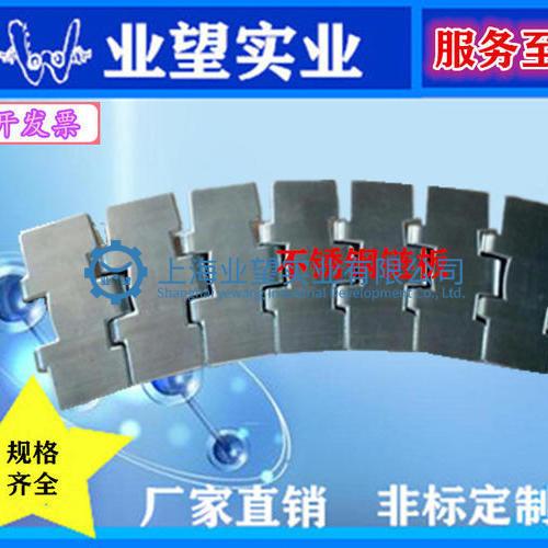 881M磁性侧弯链_副本.jpg