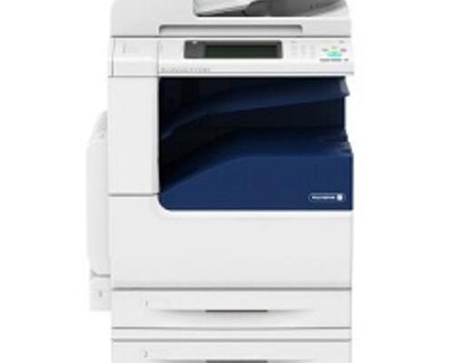 富士施乐(Fuji Xerox)2263CPS全新彩色多功能复印机