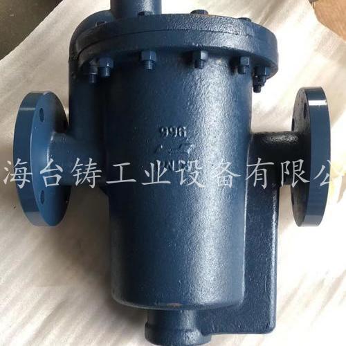 大排量倒桶式蒸汽疏水阀