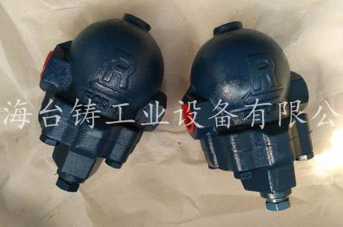 浮球式疏水阀