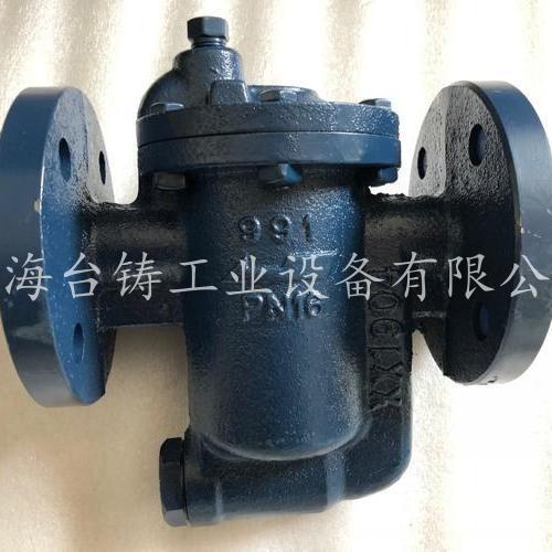 倒桶式蒸汽疏水阀