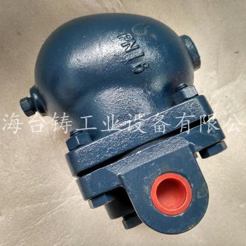 内螺纹杠杆浮球疏水阀