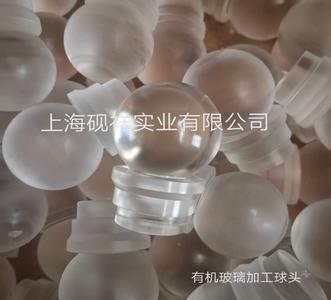 有机玻璃加工球头