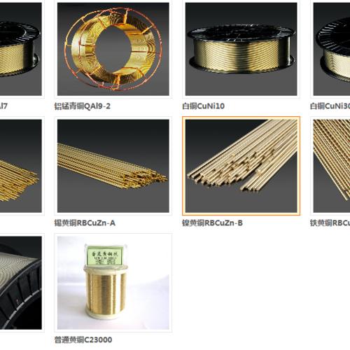 铜合金焊丝