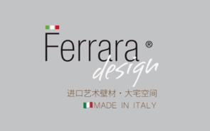 "Ferrara ▎第六届""发烧友""技术培训圆满落幕"