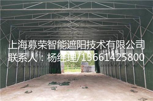 伸缩推拉棚,上海募荣智能遮阳技术有限公司