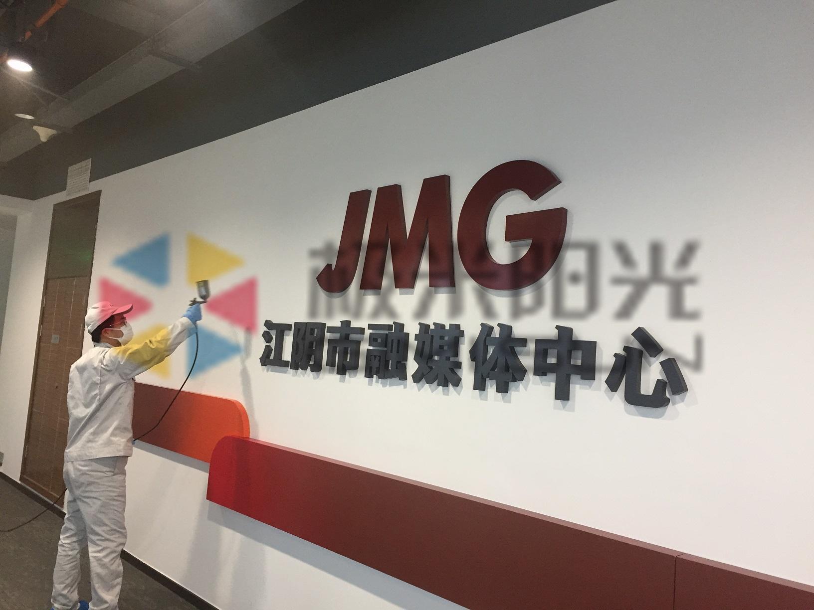 IMG_2146.JPG