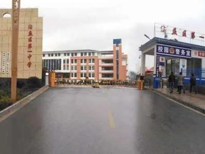 音之圣智慧校园建设应用案例:云南曲靖沾益区第一中学IP广播系统