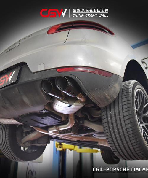 保时捷macan 3.0T 改装CGW中尾段阀门排气