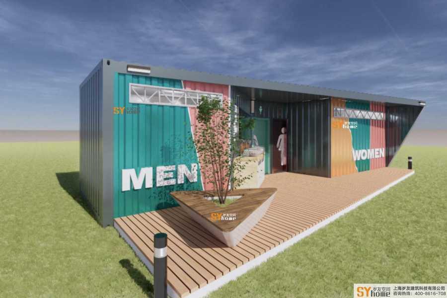 模块化生态厕所方案合集