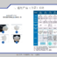 W-KN95标准型折叠口罩全自动生产线简介2020_律扬 -(1)_02.png
