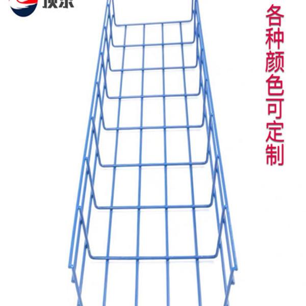 喷塑网格桥架