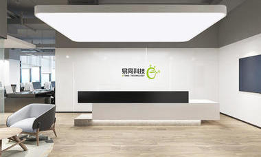 上海易同科技办公室装修效果图