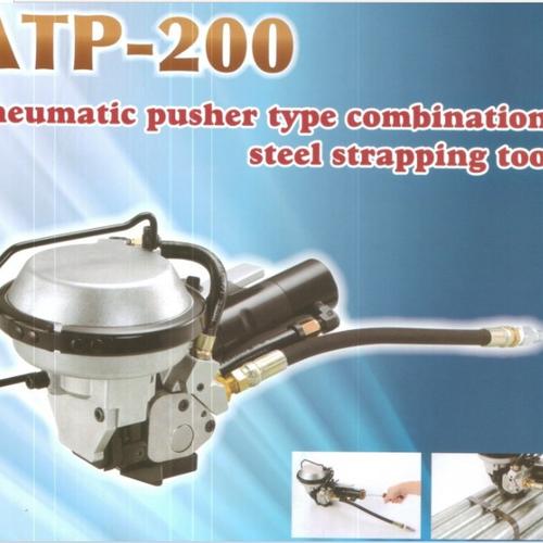 台湾健壹气动钢带打包机ATP-200.png