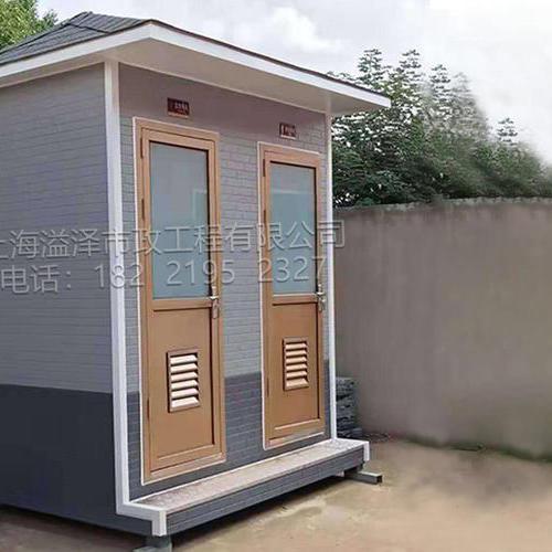 移动厕所011        价格:14000元