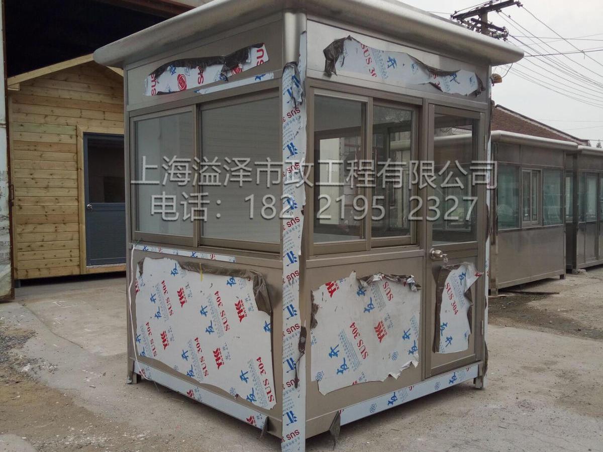 不锈钢岗亭020-1.jpg