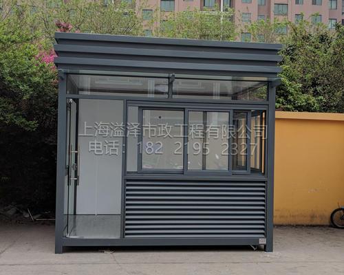 钢结构岗亭024     价格:10000元