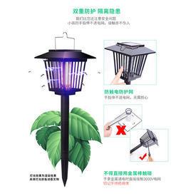 太陽能驅蚊燈