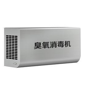 壁掛式臭氧機803BT