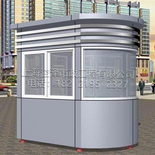 铝塑板岗亭012