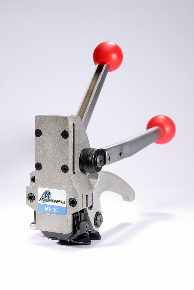 MR36钢带打包机