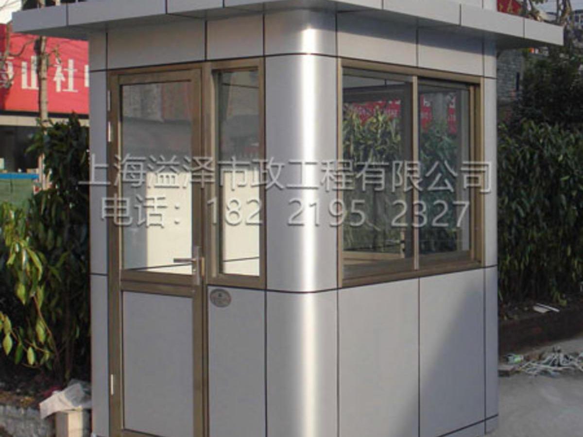 铝塑板岗亭003-1.jpg