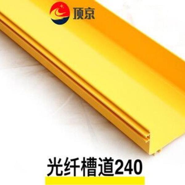 240*100槽道