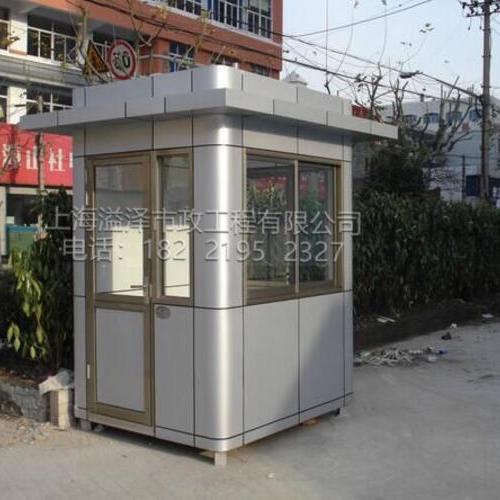 铝塑板岗亭003
