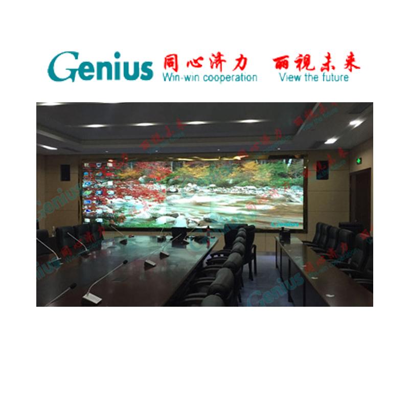 武汉东西湖区政府大座谈会议室