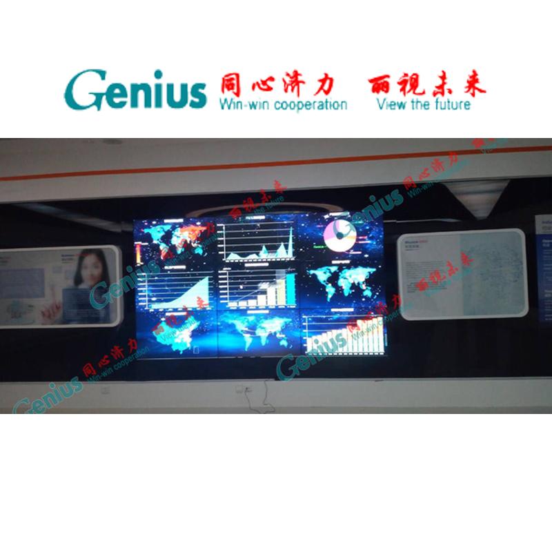 东营经济开发区胜利使用科技创新园展厅一期