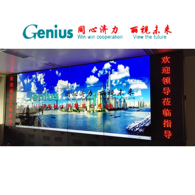 湖南省移动公司(2017年)