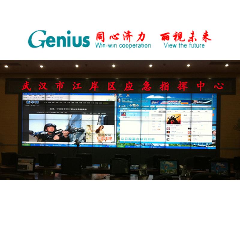 武汉江岸区应急指挥中心