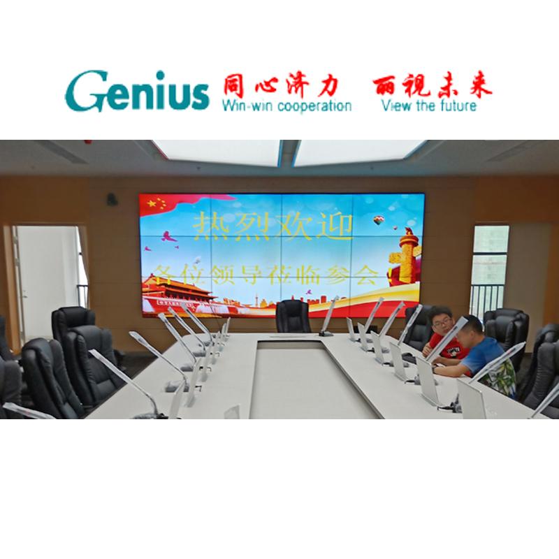 武汉市疾病预防控制中心