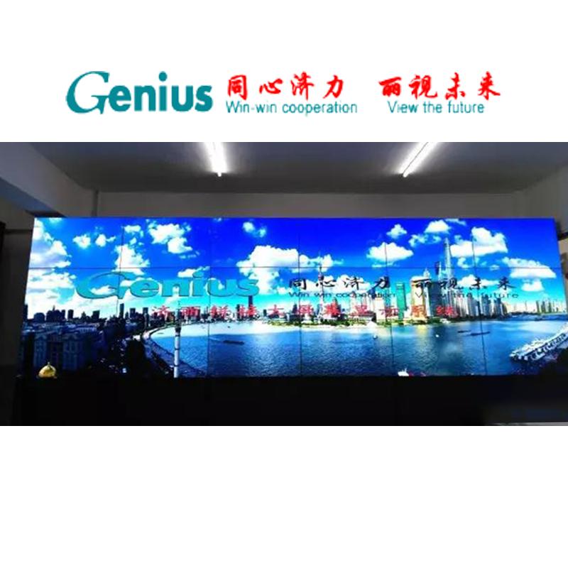 天津铁路职业技术学院公开培训中心