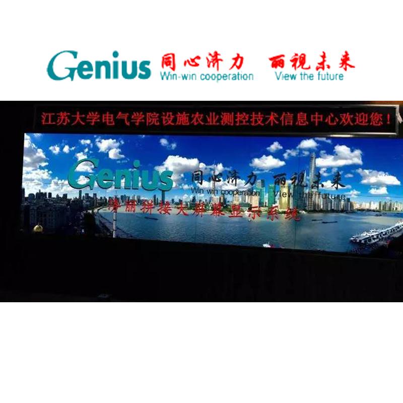 江苏大学设施农业测控信息中心
