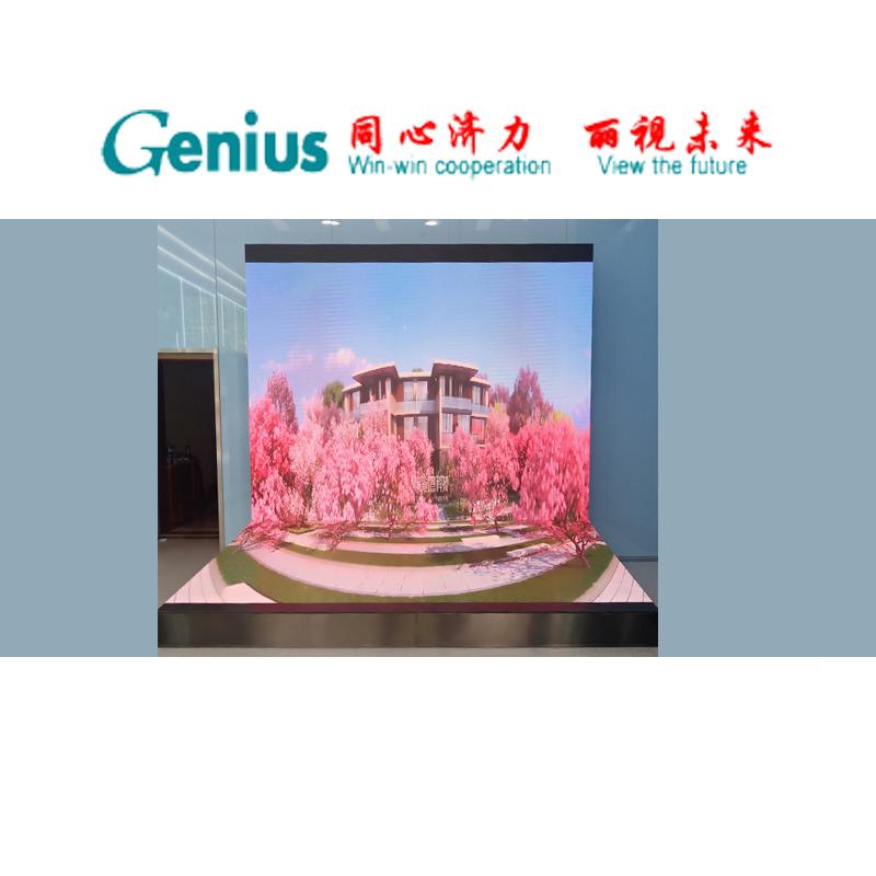 武汉市公安局展厅
