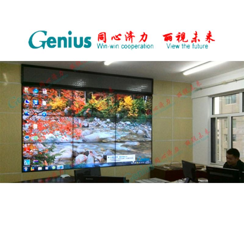 汉阳区公安局指挥中心