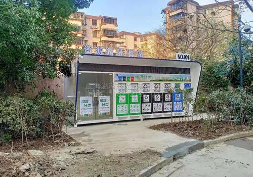 宁波小区分类垃圾房