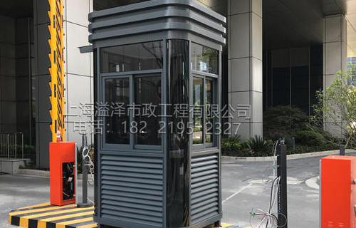 浙江钢结构保安亭1.8米*1.8米*3米