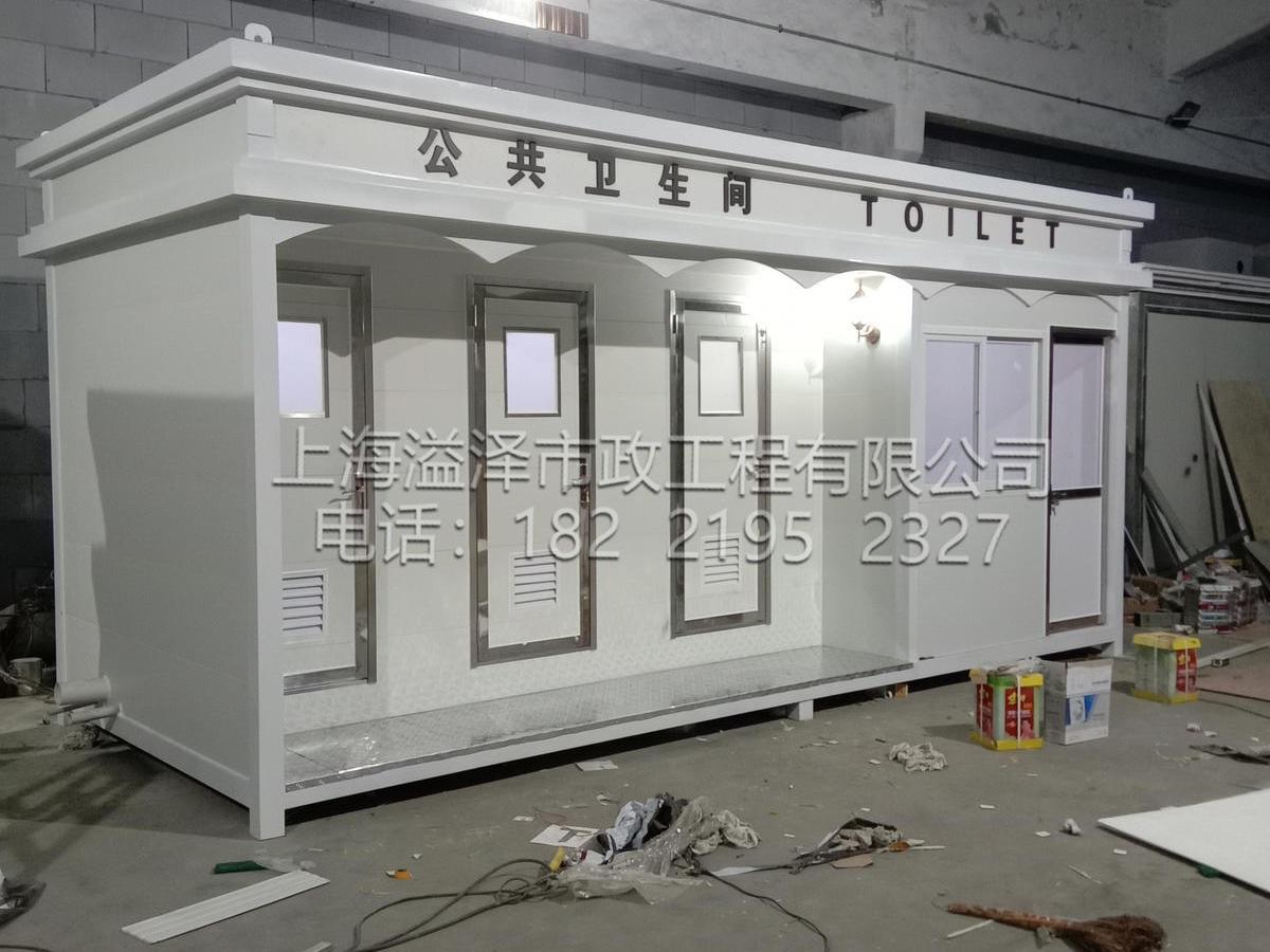 工程案例移动厕所01-1.jpg