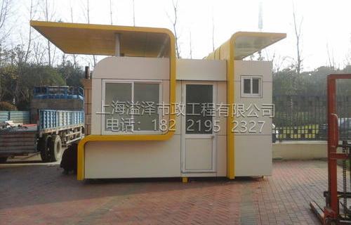 苏州欧式艺术门卫岗亭4米*2.5*3.1米