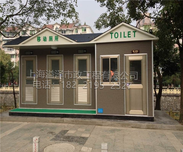 移动厕所012.jpg
