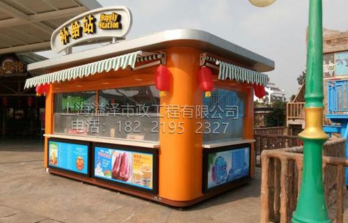 义务镀锌板售货5米*3米*2.9米
