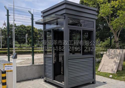 出入口钢结构收费亭1.8*1.5米*2.8米送货到苏州