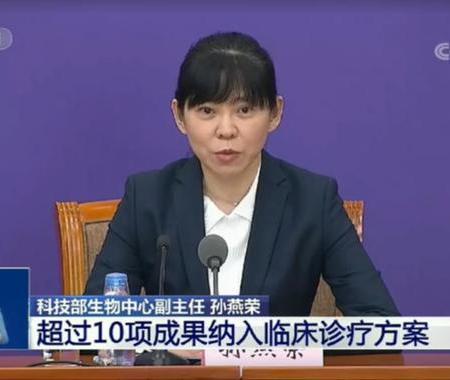 科技部:武汉已经完成超过200例的干细胞治疗,临床治疗安全性良好